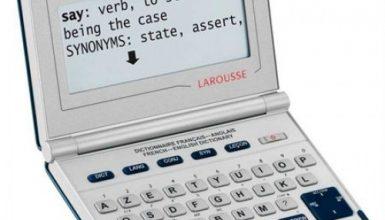 Quel est le meilleur dictionnaire électronique visuel 3