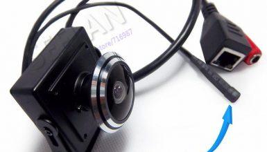Quelle est la meilleure caméra IP visuel 3