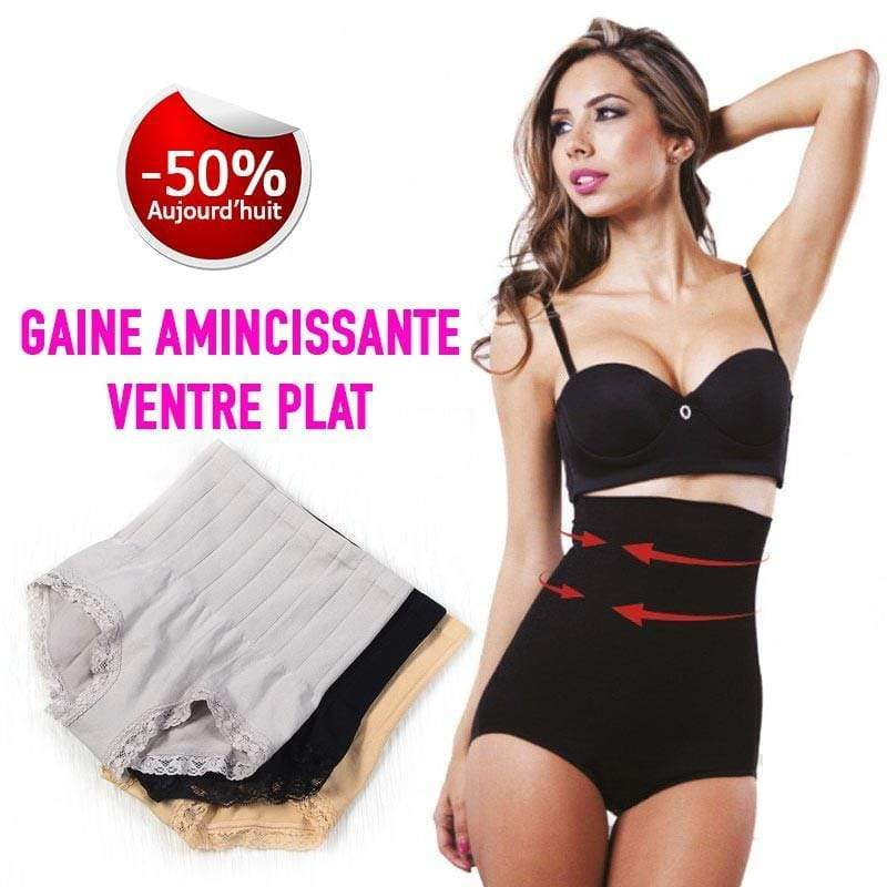 Junlan Gaine Amincissante Invisible Ventre Plat Waist Shaper Training Corset Minceur Body Sculptant Femme